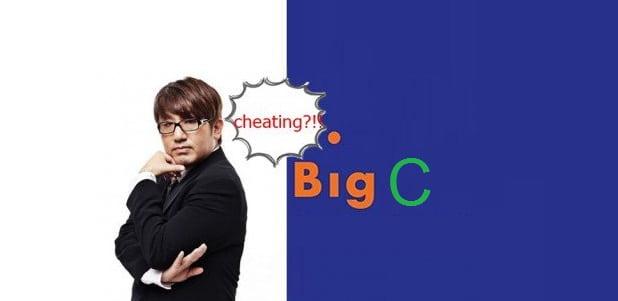 Big C bán hàng trung quốc? Sự thật hay chỉ là tin đồn