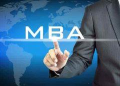 MBA là gì? Văn bằng MBA là gì? Học MBA tại Việt Nam ở đâu tốt nhất